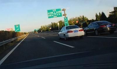 汽车在高速上行驶的时候 多少时速最省油?