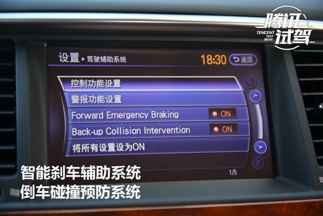 """试驾英菲尼迪新款QX80 """"宠辱""""不惊"""