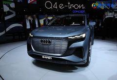奥迪Q4 e-tron来了 传统品牌主力车型一旦触电将会怎样