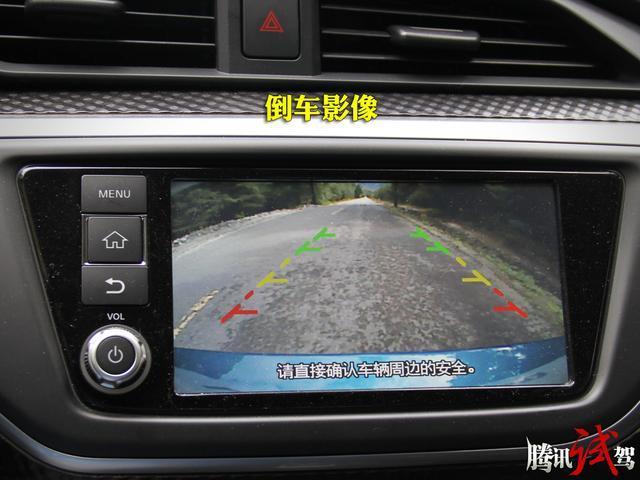 东风日产蓝鸟购车手册 推荐1.6L CVT智酷版