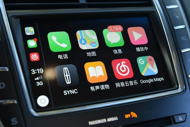 最快年底上市 广州车展公布预售价的7款新车汇总