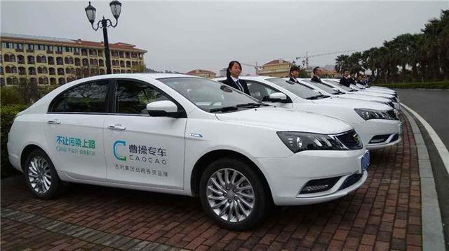 曹操专车宣布10亿元A轮融资 估值超100亿元
