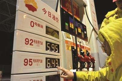 汽车加错油了怎么办?需要清理油箱吗