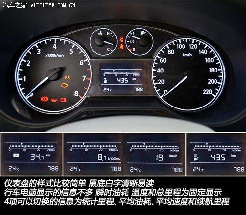 主推中低配车型 东风日产骐达购车手册高清图片