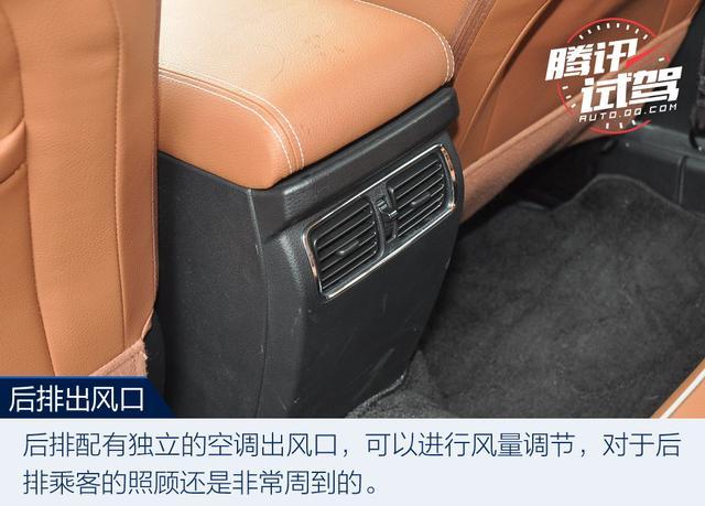 内外兼修有实力 试驾东风启辰T70