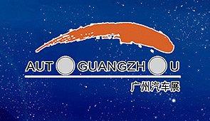 2013广州车展官网