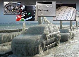 冬季爱车养护大全