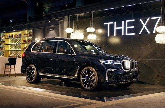 创新BMW X7上市发布会