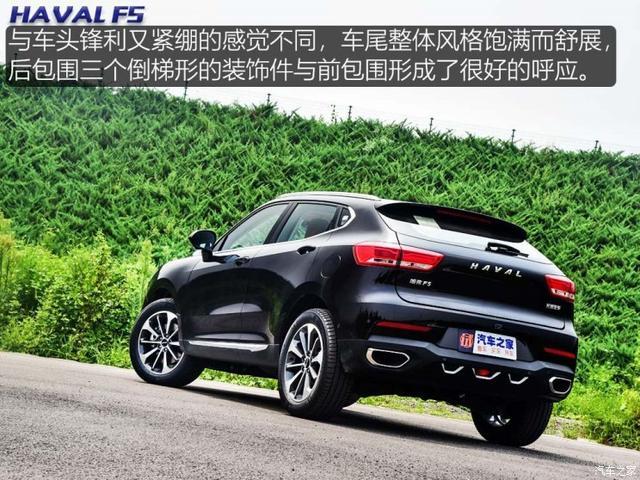 长城汽车 哈弗F5 2018款 1.5T i范