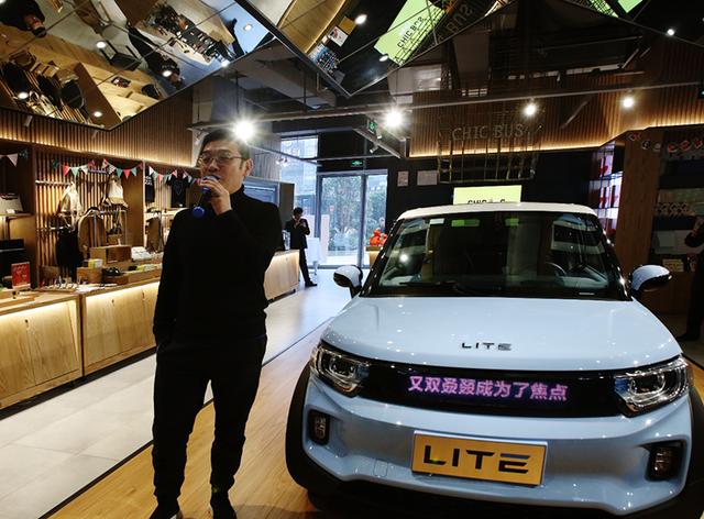 "LITE新商业模式发布""新物种×新零售""销售渠道首发"
