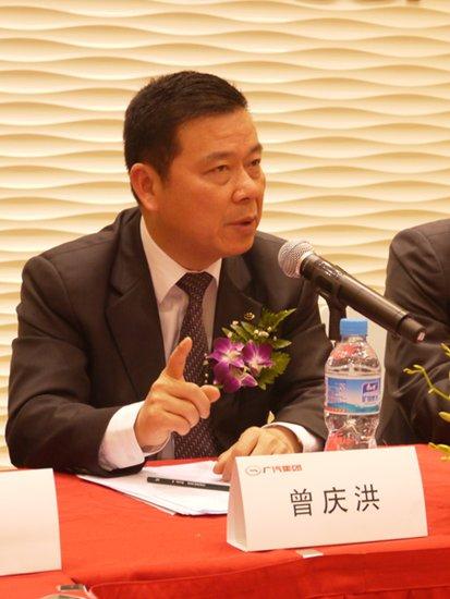 曾庆洪:广汽菲亚特第一款车7月份下线