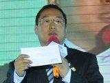 比亚迪汽车销售有限公司总经理 侯雁