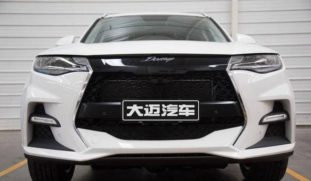 众泰大迈X7将北京车展亮相 外观攻击性十足