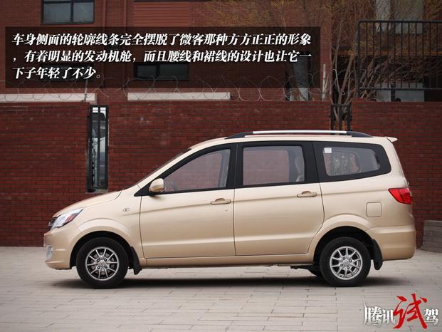 腾讯试驾昌河福瑞达m50 没那么简单 高清图片