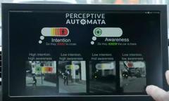 现代投资Perceptive Automata 将预测人类行为软件引入自动驾驶汽车