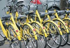 上海:共享单车相关团体标准已完成编制