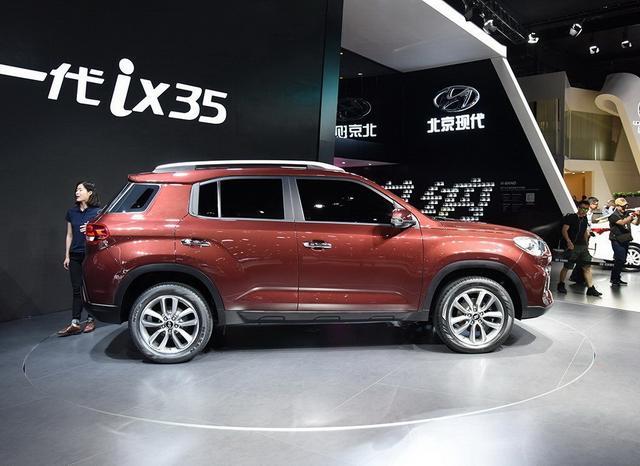 搭载两种动力 现代新ix35将于11月15日上市