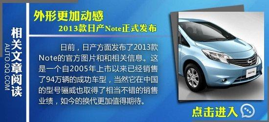 [国内车讯]新骊威明年3月上市 搭CVT变速器