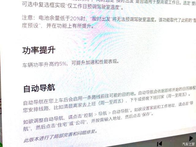 http://www.carsdodo.com/zonghexinwen/246420.html