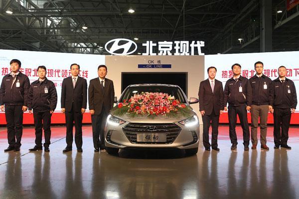 领动正式下线 北京现代强化A级车阵容