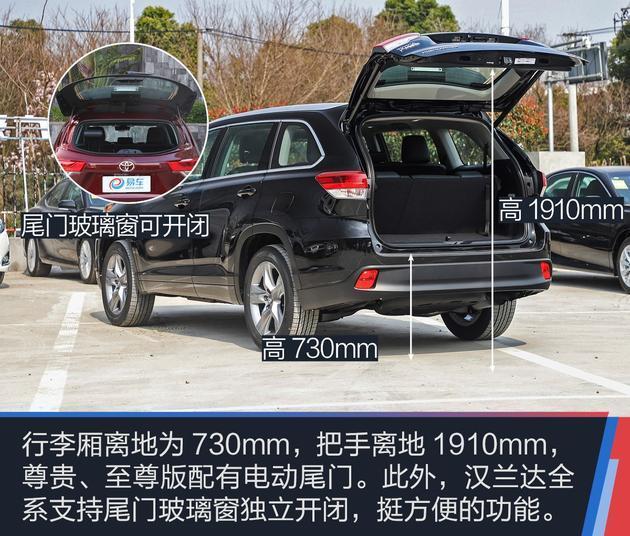 徒拥有虚表还是真拥有身顺手 四款7座中型SUV当空对比