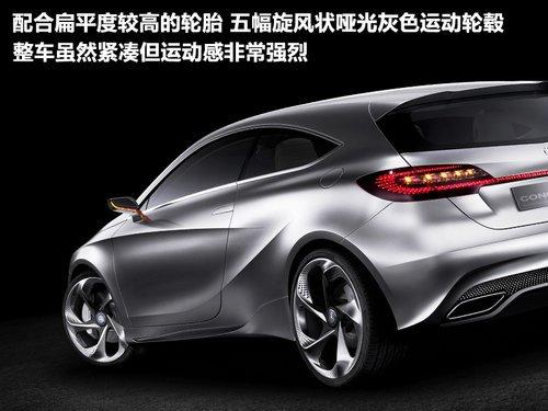 剑指奥迪A3 奔驰全新A级概念车上海亮相