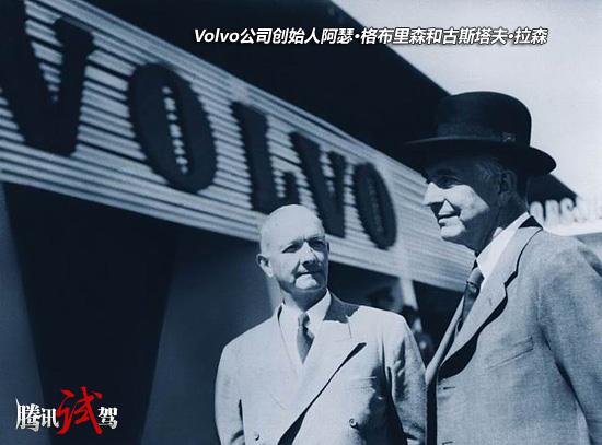 腾讯试驾沃尔沃V60 T5 品质生活派