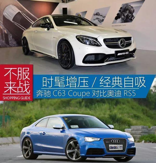 中国人买车的通病 你中了几招