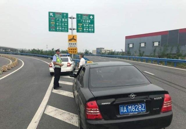 高速行车五大禁忌 不注意后果太危险!