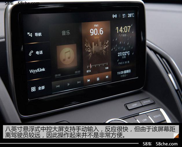 国产高性价比suv东风光盘ax5该选哪款广汽传祺ga6能放风神么图片