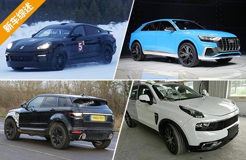 四款重量级全新SUV进入视野 或将影响格局