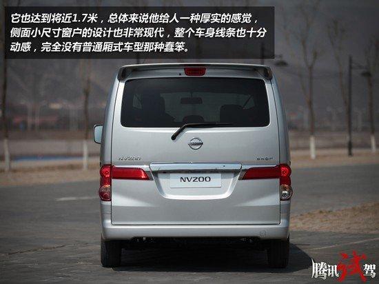 腾讯试驾2013款日产NV200 少有的选择