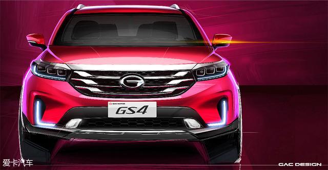 广汽传祺新GS4将6月16日上市 配置升级