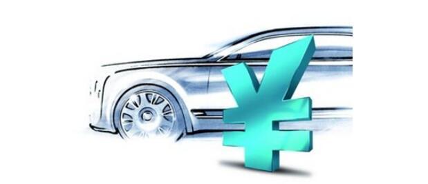 中汽协建议小排量车永久减税 车企加码小排量车
