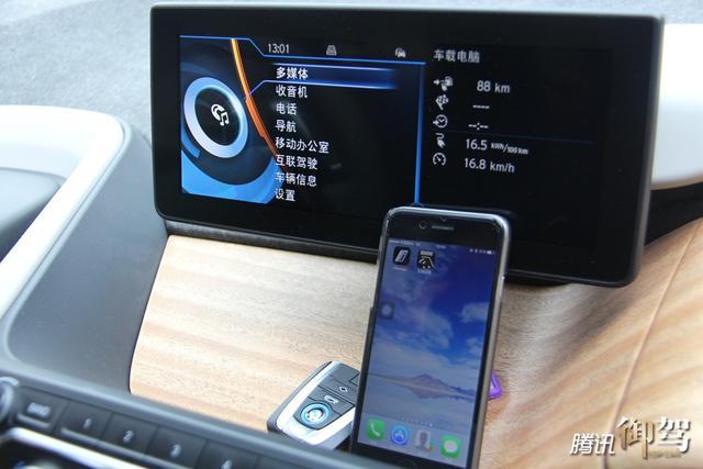 科技释放无限驾趣 腾讯御驾体验BMW i系列高清图片