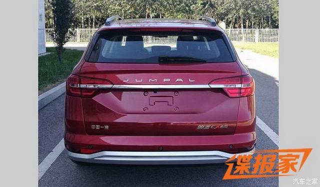 定位紧凑型游览车 骏派CX65量产版申报图