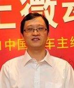 广汽乘用车销售部副部长 肖勇