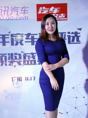 华晨汽车集团销售公司副总经理