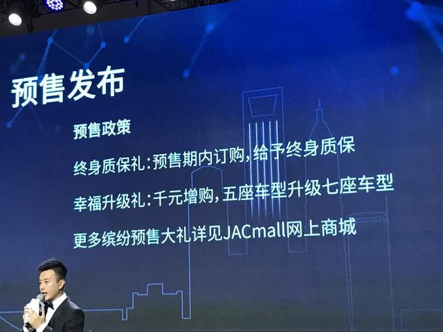2017上海国际车展重磅SUV新车汇总