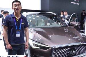 进东风英菲尼迪QX50首次亮相北京车展