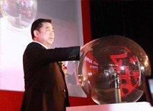 上海汽车董事长胡茂元启动新品牌
