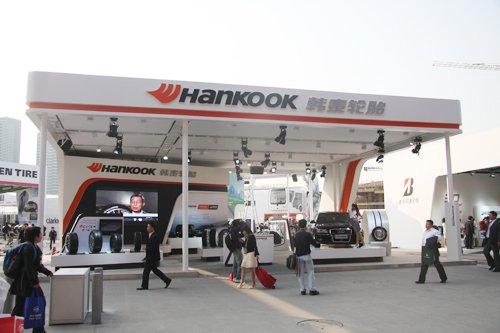 韩泰轮胎超高性能环保新品亮相2011上海车展