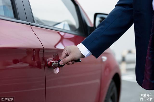 汽车钥匙上的隐藏功能有哪些 很多老司机不知道