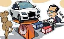 中国车市进入多元化竞争 汽车消费逐步理性
