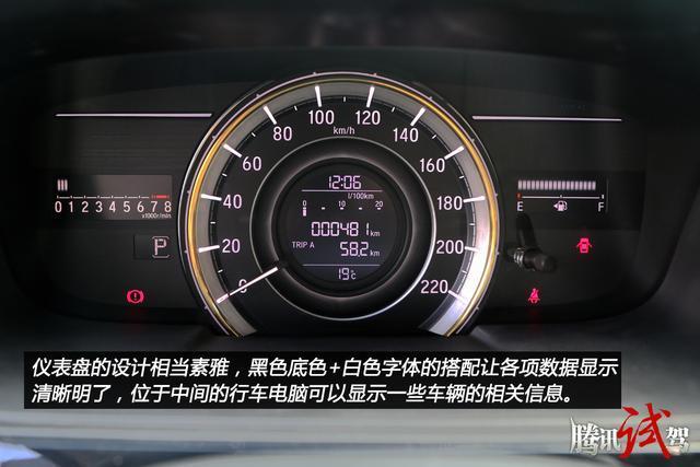 全新奥德赛仪表 两车仪表主体是一个白色背光的圆盘速度表,中间可显示一些常用行车数据,左侧为液晶条状转速显示,右侧为油量表。这一代全新艾力绅和全新奥德赛都取消了水温仪表显示,改为报警提示灯。区别是,全新艾力绅速度仪表镀了金边,而全新奥德赛更时尚一点。