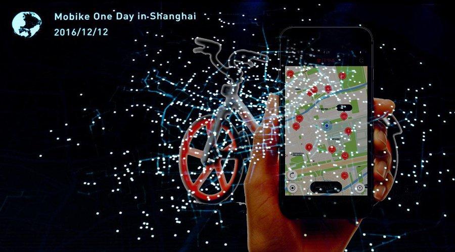 """科技第六感:共享单车""""智能说""""一拆见分晓"""