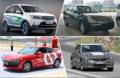 新能源市场竞争愈发激烈 这5款新车最有特点