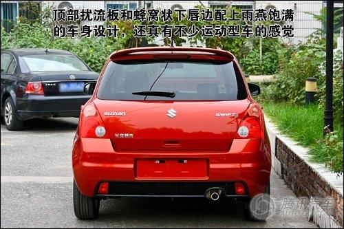 [新车实拍]更加运动化 2011款铃木雨燕到店