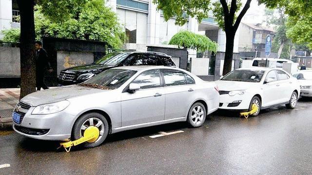 停在正规停车位 为何仍被贴违停罚款200元?