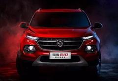 宝骏510特别版1月上市 新增琉璃红车身颜色